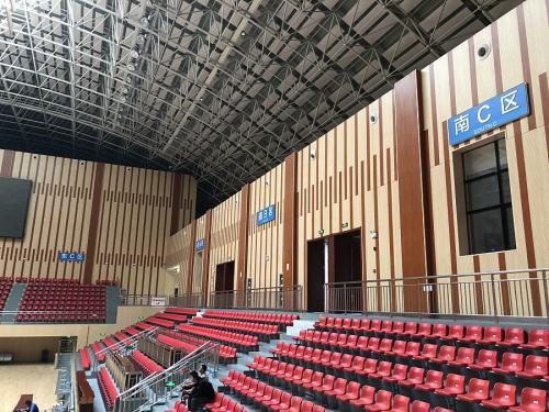 定西體育館