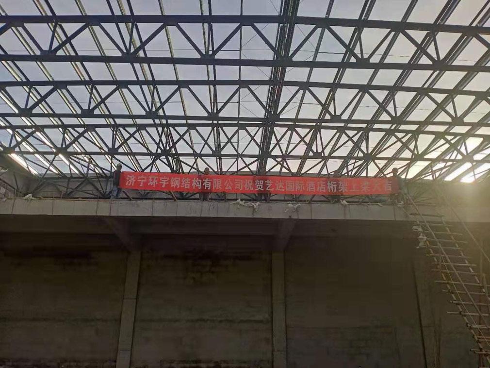 【项目完工】菏泽艺达集团会议中心屋面结构