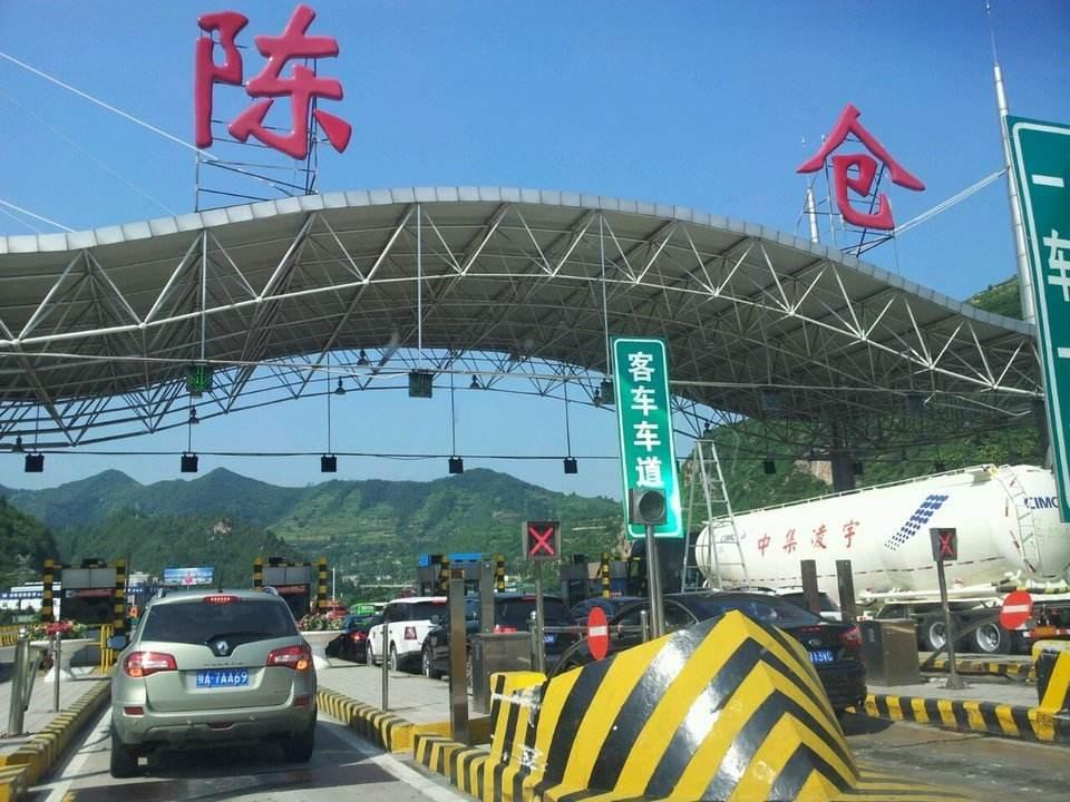 陳倉高速收費站網架