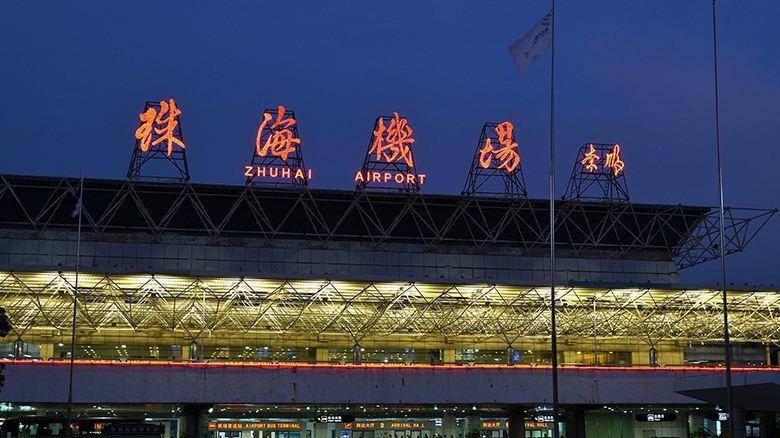廣東省珠海機場航空工
