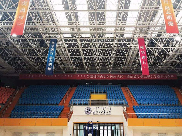 新疆內蒙古工業大學體育館網架