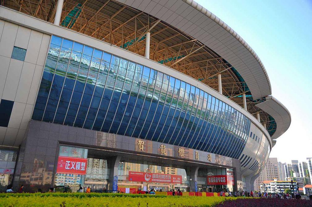 河北省长沙贺龙体育馆
