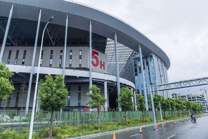 上海會展中心