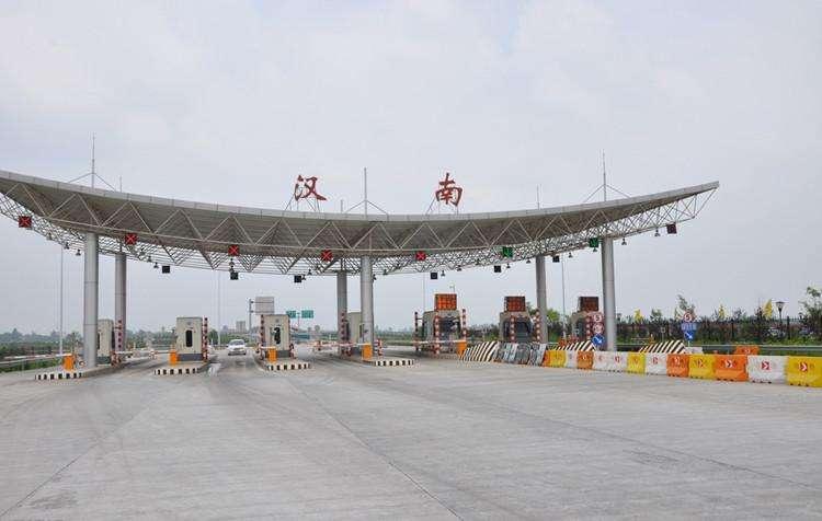 漢南收費站網架