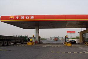 黑龍江齊齊哈爾加油站