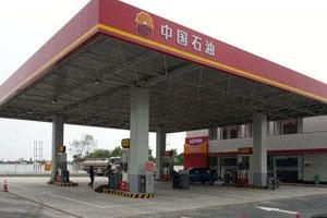 東方紅加油站
