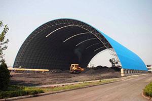 山西洗煤廠煤棚