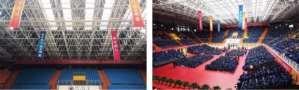 內蒙古工業大學體育館網架.jpg